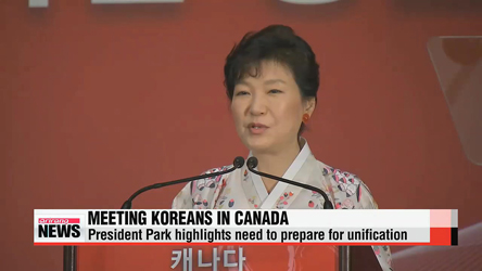 President Park seeks Korean-Canadian support for unification drive