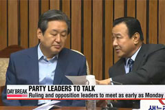 Rival parties to meet as early as Monday to discuss pending issues