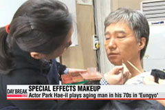 Special effects makeup artists help create movie magic