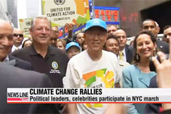 Global climate change marches call for action