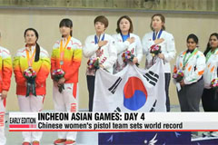 Incheon Asian Games: Day 4