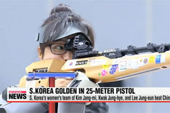 S. Korea wins gold in women's shooting, 25-meter pistol and men's Sepaktakraw