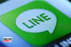 "Naver's global messaging app ""Line"" not to go public within this year"
