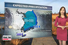 Rain forecast for most regions on Tuesday