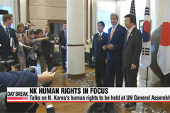 Talks on N. Korea's human rights to be held at UN General Assembly