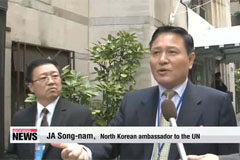 High-level talks on North Korean human rights to be held on Tuesday