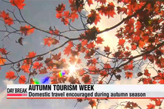 2014 Autumn Tourism Week kicks off this week