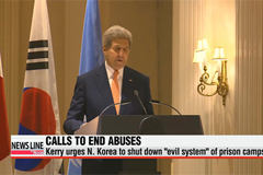 S. Korea, U.S., Japan discuss N. Korean human rights violations