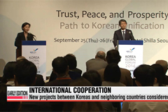 "Two Koreas must ""unclog communication channel"": Unification minister"