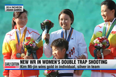 Asian Games Incheon 2014: S. Korean shooter sets WR in double trap