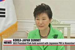 Top diplomats from Korea and Japan hold talks at UN