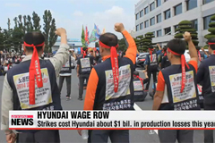 Strikes cost Hyundai over US$1 bil. in losses this year