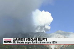 Mt. Ontake volcano erupts, search and rescue efforts ongoing for missing