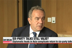 Campbell: Diplomatic feuds in Asia complicate return to six-party talks