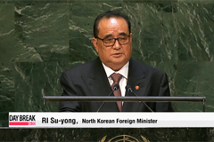 North Korean FM addresses UN General Assembly, calls out U.S. policy