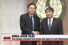 Korea, Japan to hold vice ministerial talks Wednesday