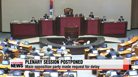 Plenary session postponed