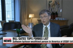 Bill Gates wealthiest person in U.S. at $81 billion: Forbes