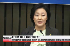 Rival parties reach breakthrough over ferry bill; parliament normalizes