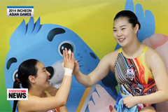 AG 2014: Korea earns first medal in women's diving in 44 years