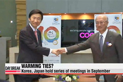"Korean FM: Forecast for Korea-Japan summit this year ""cloudy"""