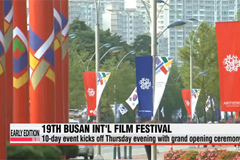 19th Busan Int'l Film Festival to open its 10-day schedule on Thursday evening