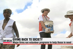 Companies expand social contribution activities