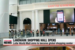 Lotte opens landmark shopping mall in southeastern Seoul