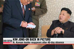 N. Korean leader reappears after 40-day absence