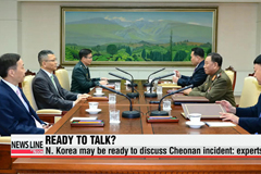 Is N. Korea ready to discuss 2010 Cheonan incident?