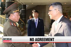 Koreas hold closed-door military talks