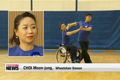 Athletes at Incheon Para Games to shine with help of partners