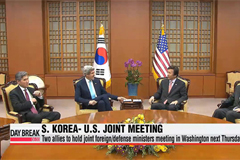 S. Korea-U.S. to hold joint foreign/defense ministers' meeting in Washington next Thursday