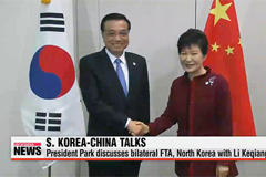 "President Park, Premier Li agree North Korea's nuclear program ""not acceptable"""