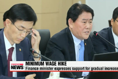 Korea's minimum wage should gradually rise to appropriate level: finance minister