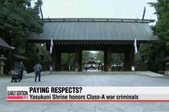 Japanese leader sends offering to controversial Yasukuni shrine