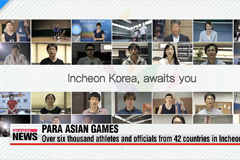 2014 Asian Para Games kick off in Incheon