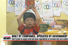 Gov't turns to companies to increase number of daycares, help women keep jobs