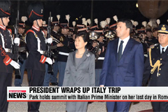 Leaders of Korea, Italy agree to boost economic, cultural ties