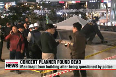 Police question organizers after 16 die as grate collapses at K-Pop concert