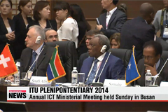 ITU ministers gather in Busan before ITU Plenipotentiary Conference kicks off