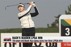 Baek Kyu-jung wins maiden LPGA title