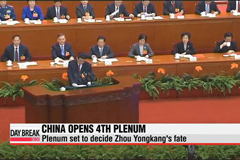 China political meeting seeks to improve rule of law