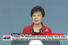 President Park talks about giving better ICT access to marginalized, developing world