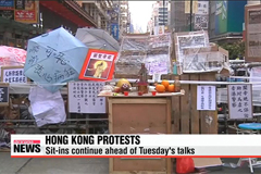 Hong Kong activists deny