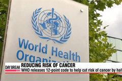 12 Health tips to reduce the risk of cancer