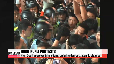 Hong Kong's High Court orders protesters to clear; dialogue to launch today