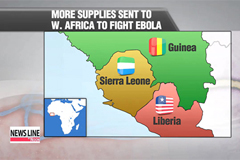Vital supplies sent to West Africa to fight Ebola