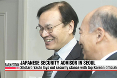 Top security officials of S. Korea and Japan talk bilateral ties
