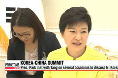 Korea, China to hold summit talks next month